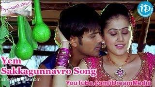 Gambar cover Jhummandi Naadam Movie Songs - Yem Sakkagunnavro Song - Manoj Manchu - Tapsee - Mohan Babu