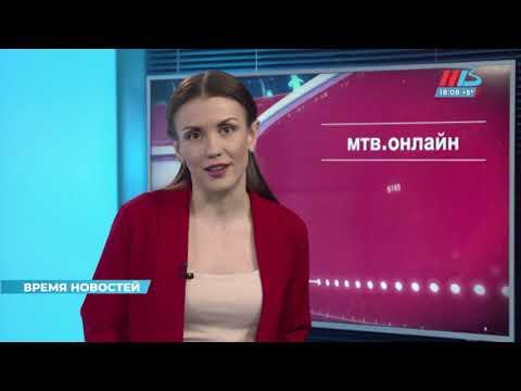 Новости Волгограда и области 06.04.2020 18-00