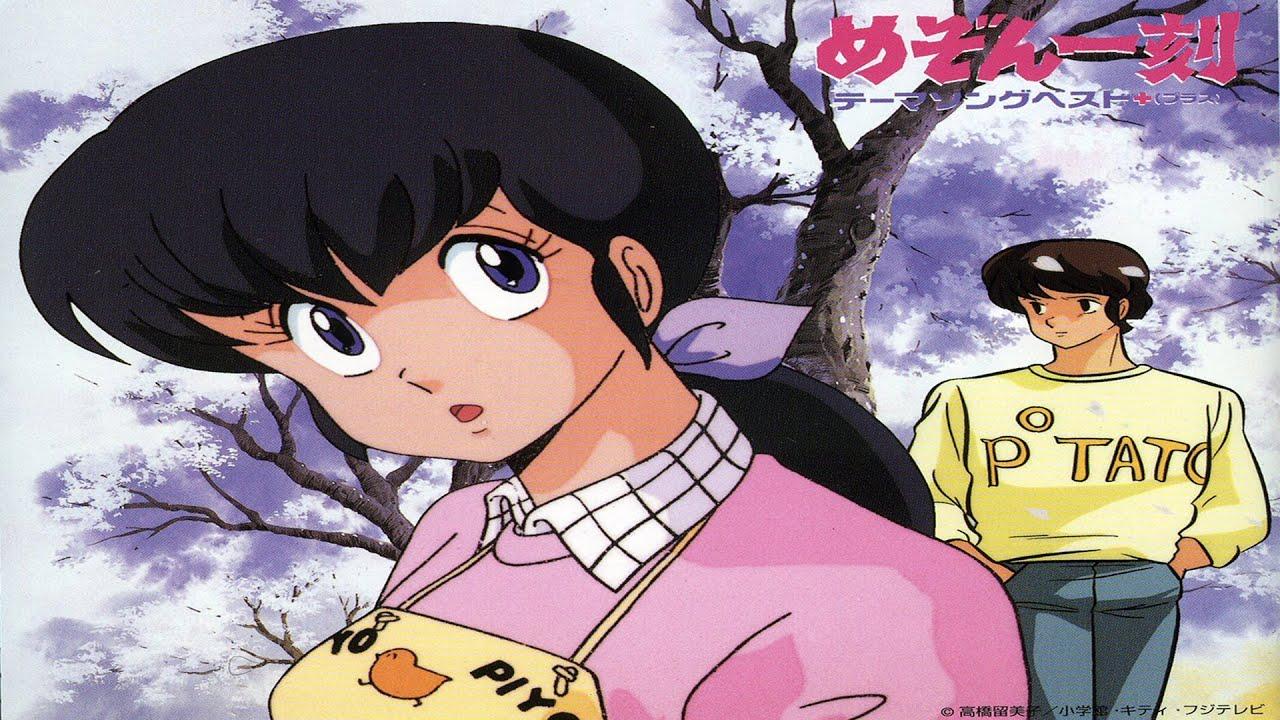 Maison ikkoku episode 02 first impact anime 4 youtube for Anime maison ikkoku