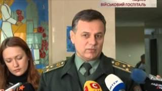 видео Новости Харькова - Весь Харьков - страница 10
