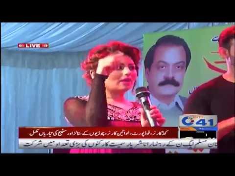 Faisalabad Eid Festival | Part 1 | 28 June 2017 | City 41