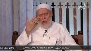 علي جمعة يوضح حكم الدين في اتباع الطرق الصوفية..فيديو