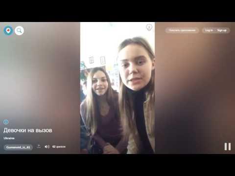 Девочки по вызову в бресте