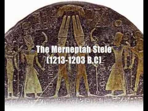 merneptah stele essay The merneptah stele, also known as the israel stele is an inscription by the ancient egyptian king merneptah from the xiii century bce found in thebes in the late xix century find this pin and more on biblepedia by raymond ingham.