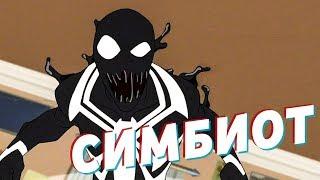 видео Мультсериал Человек-паук 5 сезон с 1 по 13 серию (1997) смотреть онлайн в HD 720 хорошем качестве