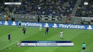 Winning Eleven 2017  #37 ワルリンモ チョモランマ vs サレルノFC