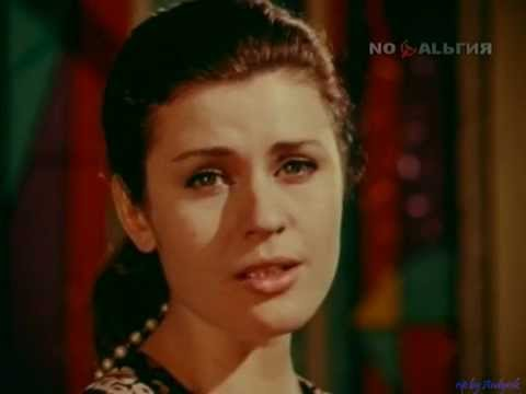 Валентина толкунова песни на ютуб
