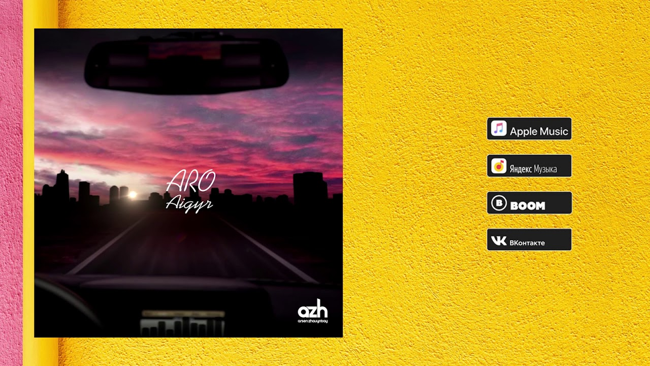 Download ARO - Aigyr (Audio)