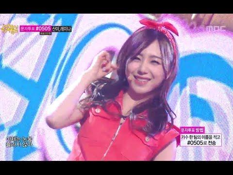 AOA - Short Hair, 에이오에이 - 단발머리, Music Core 20140628
