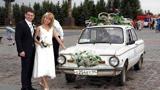 Экономная свадьба: Креативные жених и невеста
