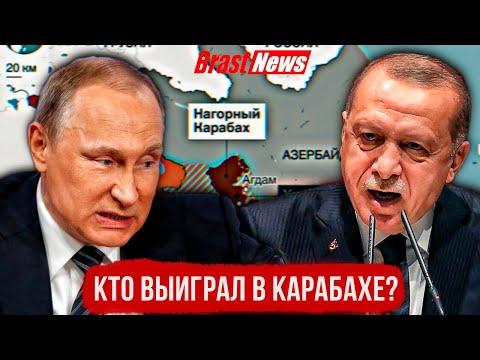 Последние новости Азербайджан Армения война 2020 сегодня: Нагорный Карабах конфликт Россия и Турция