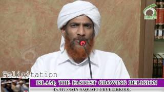 Islam is the fastest growing religion in the world Part 1
