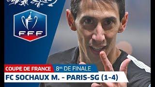 Coupe de France : FC Sochaux M.-Paris-SG (1-4), le résumé I FFF 2018