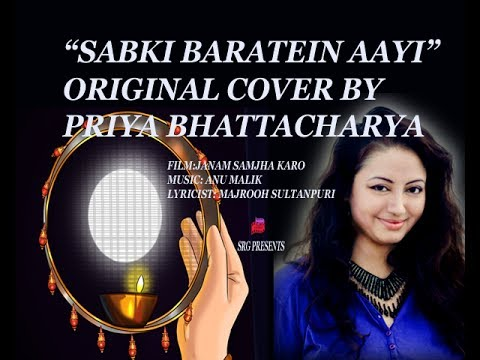 SABKI BARATEIN AAYI|| PRIYA BHATTACHARYA|| ORIGINAL COVER|| SRG PRESENTS
