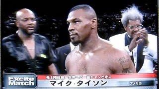 ヘビ ー級ボクシング世界戦 マイク・タイソン VS フランク・ブルーノ 入場~第1R thumbnail