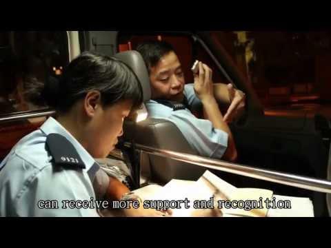 Police Stories - Worklife In Patrol Sub-unit