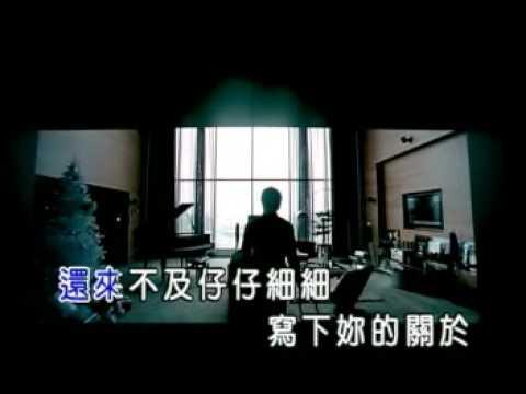 Jay 周杰伦-我不配(KTV)Wo Bu Pei