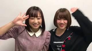 2017年11月30日(木)開催!マインズパラダイスMC きみとココ PR