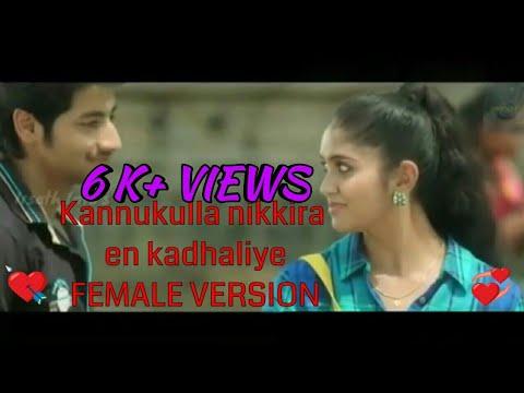 Kannukulla Nikkira En Kadhaliye | Tamil Album Song | Remix - FEMALE VERSION