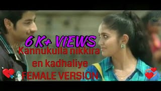 Kannukulla nikkira en kadhaliye | Tamil Album Song | remix - FEMALE VERSION