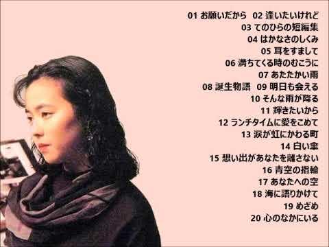 平井菜水 NAMI HIRAI/MY BEST