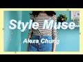 Style Muse: Alexa Chung