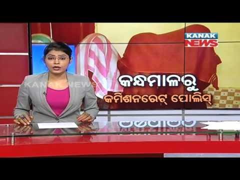 Gang Rape After Robbery In Kandhamal: Criminals Arrested After 10 Months