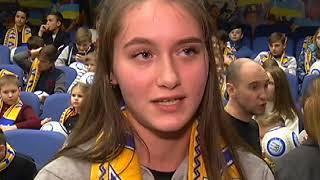 Діти воїнів АТО у Будинку футболу на Св Миколая