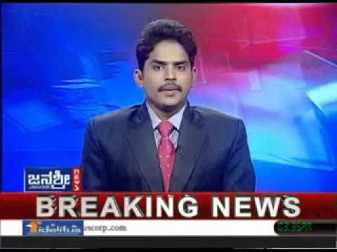 Janasri kannada News Headlines Today live - YouTube