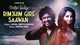 Rimjhim Gire Sawan | रिमझीम गिरे सावन | Music Teacher | Papon | Shreya Ghoshal | Rochak Kohli
