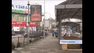 Наружной рекламы в крымской столице станет меньше(К такому выводу пришли на оперативно-хозяйственном совещании в городской администрации. Ее глава Геннадий..., 2015-02-25T09:38:34.000Z)