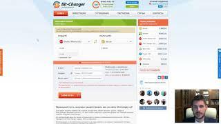 24XBTC  - Лучший Обменник в Интернете, обмен BTC, ETH, LTC, DASH и других криптовалют