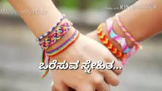 Oh my friend song kannada