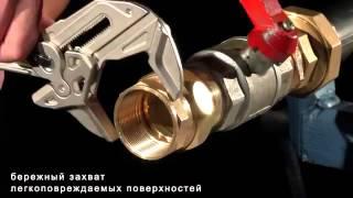 Ключ KNIPEX 8603400(http://www.220-volt.ru/catalog-181744/?ref=yb Ключ KNIPEX XL 8603400 цанговый 400мм труба до 85мм 3 3/8'' - Оригинальный монтажный инструмент..., 2014-09-11T12:27:52.000Z)