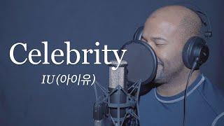 [그렉] IU (아이유) - Celebrity