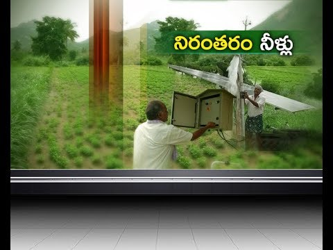 24 Hours Water Supply   with Zero Current Bill   with Govt's Solar Power Motors