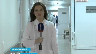 Единственный в Сибири центр лечения рассеянного ск