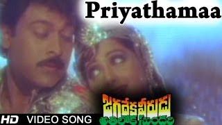 Jagadeka Veerudu Atiloka Sundari Movie  Priyathamaa Video Song  Chiranjeevi, Sridevi