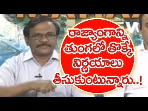 BJP Party Is Blackmailing Andhra Pradesh | Vamsi's SUNRISE SHOW