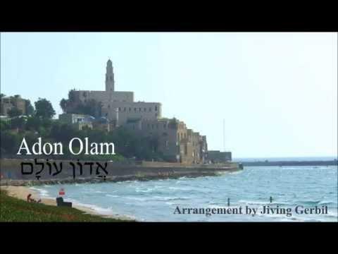 Adon Olam - אדון עולם - Instrumental Traditional Jewish Music