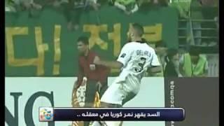 بلحاج يهدي السد القطري كأس أبطال آسيا Jeonbuk 2-2 AlSadd