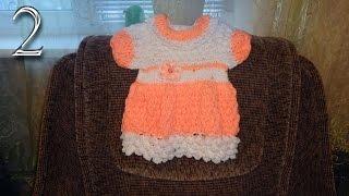 Детское платьице (платье) вязание спицами подарок своими руками 2