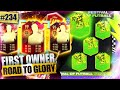 THIS IS WHY WE STOP AT GOLD 3!! INSANE REWARDS & CRAZY PROMO INC  - FIRST OWNER RTG 234 - FIFA 21