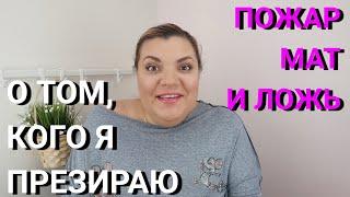 постер к видео 10 ФАКТОВ ОБО МНЕ | Истории из Жизни