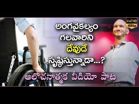 Angavaikalyam Unadani Video Song || Telugu Christian Video Song 2018 || Jayashali Video Songs || MJV