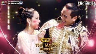 ฝันของซาร่าเป็นจริงแล้ว เขินแรงง | The Mask Singer 2