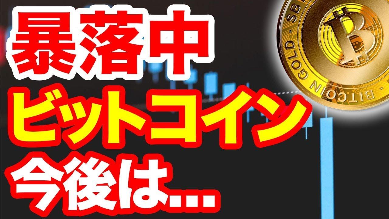 ビットコインの歴史-これまでの歴史を時系列ごとにピックアップ