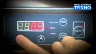Индукционные плиты ТЕХНО-ТТ