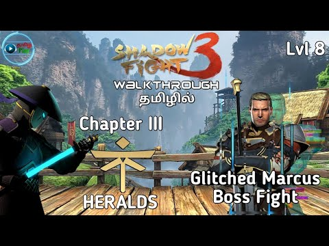 Shadow Fight 3 Walkthrough - Chapter III HERALDS | Level 8 | Boss Fight - Glitched Marcus
