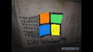 Windows 98 ломался как тёлка, но УСТАНОВИЛСЯ! (17 бит тому назад)